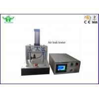 Buy cheap 0.1~1999.0S Pressurize Balance Detection Air Leakage Test Equipment 0.1 Pa from wholesalers