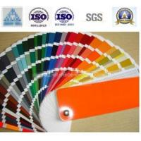 Buy cheap Appliance Car Powder Coat Paint Solvent - Free For Aluminum Profile Stable Powder Coat Paint from wholesalers