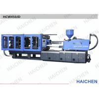 Buy cheap 450 Ton High Precision Home Injection Molding Machine Servo Type For Pail product