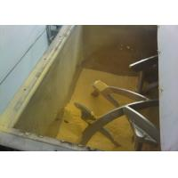 Buy cheap High Capacity Single Shaft Paddle Mixer Ribbon Paddle Agitator For Waste Treatment from wholesalers