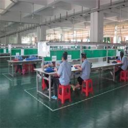 Dongguan  Jinbiai Communication Technology CO., Ltd
