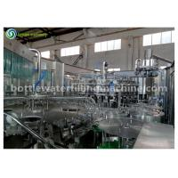 Buy cheap Automatic Carbonated Drink Filling Machine For Beverage / Chemical / Medical from wholesalers