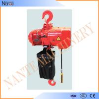 4 Ton / 8 Ton Electric Chain Hoist / Hoist Lifting Machine With Electric Trolley