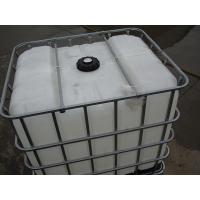 Buy cheap 1000L intermediate bulk container from wholesalers