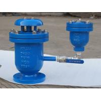 Wholesale Triple Function Air Valve from china suppliers