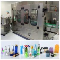 Buy cheap 304 Stainless Steel Volumetric Bottle Filler Customized Capacity from wholesalers