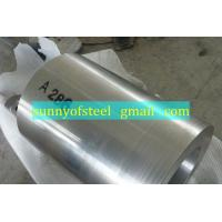 Buy cheap inconel x-750 bar from wholesalers