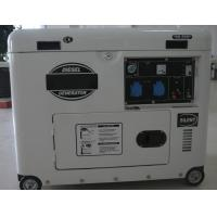 Buy cheap Soundproof  yanmar portable diesel generator  5kva With Four Stroke Engine from wholesalers