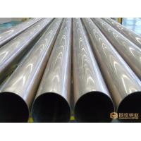 Buy cheap Cupro Nickel Solid Copper Tube C70600 Low Resistance Difference Bright Surface from wholesalers