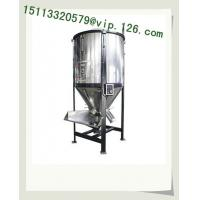 Buy cheap big capacity coffee bean screw vertical blender For Colombia from wholesalers