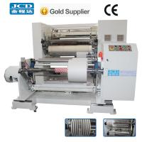 Buy cheap Paper and film roll slitter rewinder machine from wholesalers