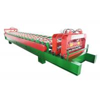 Buy cheap 840 Color Steel Roofing Sheet Manufacturing Machine For Flat And Round Roofing from wholesalers