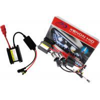 Buy cheap 3000K 4300k 35W Xenon Hid Headlight Kits For Motorcycle / Hid Xenon Bulbs product