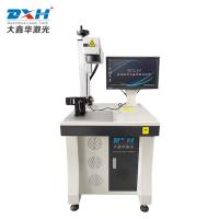 Wholesale Mini 20W Fiber Laser Marking Machine , Laser Marking Systems For Glass Bangles Marking from china suppliers
