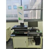 Buy cheap Optical 2D Measuring Machine Digital Vision Measurement System With Granite Structure from wholesalers