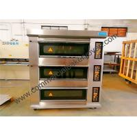 Buy cheap 7kw Single Deck Electric Pizza Oven Energy Saving One Tray Size 400x600mm from wholesalers