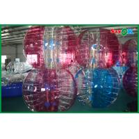 Buy cheap TPU Bubble Ball PVC Inflatable Sports Games / Bumper Body Ball For Team Games from wholesalers