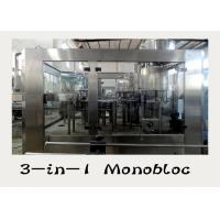 Bottled Water Production Line Water Filling Machine , Water Bottling Machine Manufactures