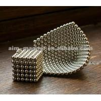 Buy cheap N35 5mm small strong Neodymium magnet ball from wholesalers