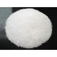 Buy cheap Feed Additives Natural Betaine Hcl , Food Grade Betaine Anhydrous Powder from wholesalers