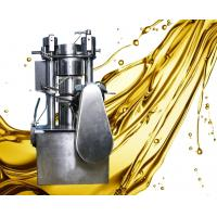 Buy cheap Fully Automatic Hydraulic Oil Press Machine Tea Seed Oil Making Machine Food Grade from wholesalers
