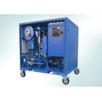Buy cheap Electrical Equipment Portable Oil Purifier Machine Dustproof Type 4000 L/hour from wholesalers