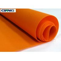 Buy cheap 100% Polypropylene Non - Toxic PP Nonwoven Fabric Used For Garment / Home / Textile from wholesalers
