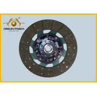 Buy cheap 325 * 14 ISUZU Clutch Disc 8981649171 Purple Retaining Plate And Tall Iron Shaft from wholesalers