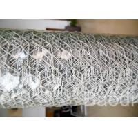 Buy cheap White Color Plastic Poultry Netting / Chicken Wire Mesh Roll With Hexagonal Holes from wholesalers