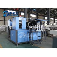 Buy cheap High Speed Pet Jar Making Machine , Fully Automatic Pet Bottle Blowing Machine product
