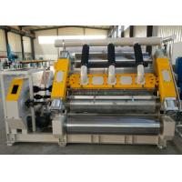 Buy cheap Single Facer Corrugated Cardboard Machine For 2 Ply Board Making from wholesalers