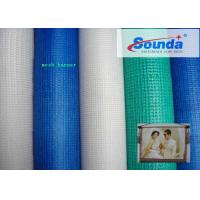 Buy cheap High Glossy / Matte / Semi Matte PVC Mesh Fabric with Polyester Base Material from wholesalers