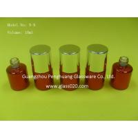 Buy cheap Shiniy Red Coating Glass Nail Polish Bottle from wholesalers