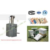 Buy cheap DCS-25PV3 (airflow type) 25Kg Valve Bag Packing Machine Packing Scale for Powder and Ultrafine Powder from wholesalers