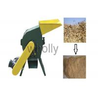 Buy cheap Gasoline Engine Wood Chip Hammer Mill , Family Used Hammer Mill Grinder from wholesalers