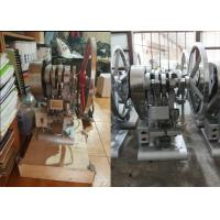 Buy cheap Single Punch Tablet Press Tdp-1.5 Effecient Pill Production Machine from wholesalers