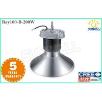 Buy cheap High Brightness Cooper LED High Bay Lights Low Bay Luminaire from wholesalers