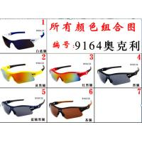 Buy cheap sunglass okl 9164 from wholesalers
