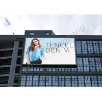 Buy cheap Waterproof P10 Outdoor LED Advertising Screens 960mm*960mm*140mm Unit Cabinet Size from wholesalers