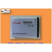 Wholesale Mobile phone battery moka BL-4U replacement for nokia BL-4B from china suppliers