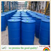 Buy cheap Dimethyl Sulfoxide,DMSO,67-68-5 hot sale and good price from wholesalers