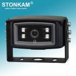 Buy cheap Waterproof 1080p backup camera from wholesalers