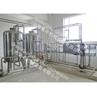 Buy cheap Energy Saving Juice Production Machine RO Water System  For Beverage Factory from wholesalers