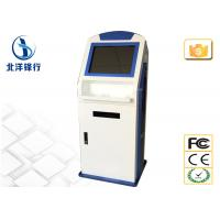 Buy cheap ATM / Coupons Kiosk Bill Payment Machine Interactive Information Kiosk For Financial from wholesalers