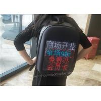 Buy cheap Portable Vest Led Display Screen P3.75 Full Color Outdoor For Event Promotion product