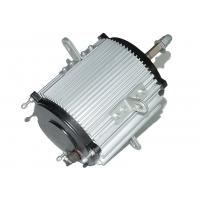Buy cheap IP54 50Hz Three Phase Waterproof Heat Pump Fan Motor B Insulation Class from wholesalers