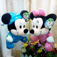 Buy cheap Plush toy doll wedding dolls Mickey Minnie couples Mickey Mouse Disney from wholesalers