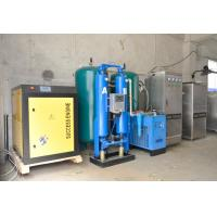 Buy cheap Ozone Generator System from wholesalers