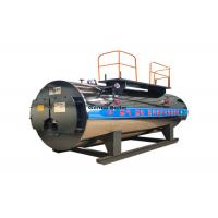 Buy cheap Industrial High Efficiency Gas Boiler / Horizontal Natural Gas Boiler from wholesalers