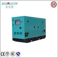 Buy cheap 40KW/50Kva Yuchai self start generators from wholesalers